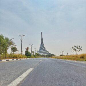 Dubai Solar Park